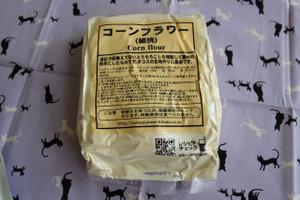 Ichigo000058