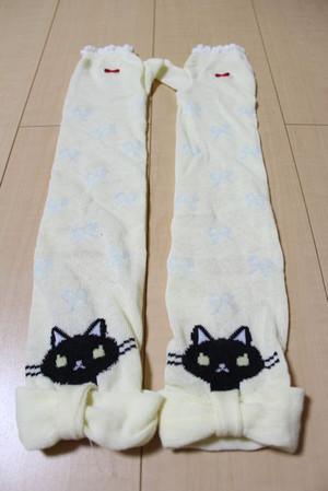 Ichigo000070