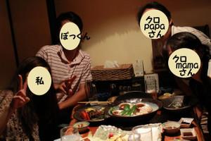 Ichigo0000149