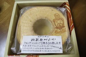 Ichigo0000151