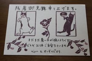 Ichigo0000526