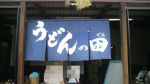 Ichigo0000559