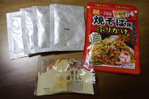 Ichigo0000649_2