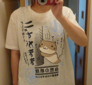 Yuzu00000076